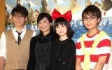 (左から)横山だいすけ、生田智子、福本莉子、大西流星 (C)ORICON NewS inc.