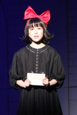 ミュージカル『魔女の宅急便』ゲネプロ (C)ORICON NewS inc.