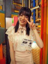 テレビ東京『青春高校3年C組』第10週敗者復活ウィークで合格した長野雅 (C)ORICON NewS inc.