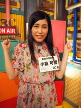 テレビ東京『青春高校3年C組』第10週敗者復活ウィークで合格した小倉可愛 (C)ORICON NewS inc.