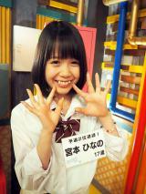 テレビ東京『青春高校3年C組』第10週敗者復活ウィークで合格した宮本ひなの(C)ORICON NewS inc.