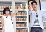 ビールで乾杯した(左から)門脇麦、桐谷健太=『新!のどごし<生>号全国出陣式』 (C)ORICON NewS inc.