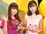 スペシャルサポーター就任に喜ぶ(左から)中川翔子、藤田ニコル (C)ORICON NewS inc.