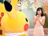 藤田ニコルの話を聞くピカチュウ=『〜ポケモンといっしょに〜EXPO2025の日本誘致を応援しようプロジェクト発表会』 (C)ORICON NewS inc.