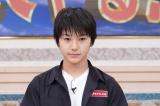 17日放送『行列のできる法律相談所』に出演する荒木飛羽 (C)日本テレビ