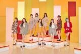 TWICE初の映画主題歌「I WANT YOU BACK」MV公開