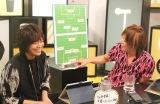AbemaTV『声優と夜あそび』木曜MCの(左から)浪川大輔、谷山紀章 (C)ORICON NewS inc.