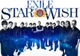 EXILEの3年ぶりとなるオリジナルアルバム『STAR OF WISH』