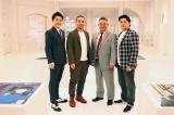 6月16日放送、テレビ朝日 『全部ワタシが問題です』千鳥とサンドウィッチマン2組だけのスタジオMCは初(C)テレビ朝日