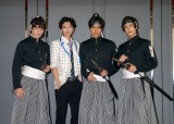 男劇団 青山表参道Xの(左から)西銘駿、飯島寛騎、栗山航、塩野瑛久