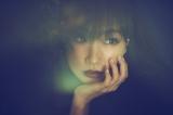 主題歌は大塚愛の「あっかん べ」=dTVオリジナルドラマ『婚外恋愛に似たもの』(6月22日配信開始)