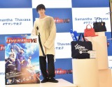 映画『OVER DRIVE』×『サマンサタバサ』コラボレーション発表イベントに出席した新田真剣佑 (C)ORICON NewS inc.