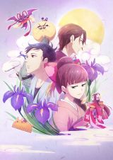 NHK総合で放送予定のアニメ『つくもがみ貸します』(7月22日スタート)新ビジュアル(C)2018 畠中恵・KADOKAWA/つくもがみ製作委員会