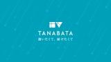 欅坂46の長濱ねるが7月7日、14日に日テレTANABATAプロジェクトとして放送されるSPドラマ『七夕さよなら、またいつか』に主演