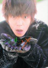 初フォトブック『マサユメ』を発売する窪田正孝 (C)SDP