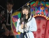 """【第10回AKB総選挙】HKT48矢吹奈子、自己最高の9位 """"なこみく""""そろって悲願の初選抜"""