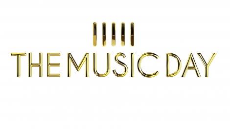 日本テレビ系音楽特番『THE MUSIC DAY 2018 〜伝えたい歌〜』ロゴ (C)日本テレビ