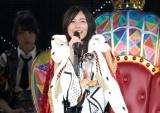 『第10回AKB48世界選抜総選挙』で初めて1位になったSKE48・松井珠理奈 撮影:estudio pepe 神田有希(C)oricon ME inc.