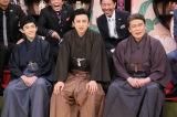 しゃべくりメンバーとトークを楽しむ(左から)八代目市川染五郎、十代目松本幸四郎、二代目松本白鸚(C)日本テレビ