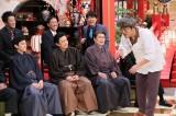 ものまねに笑う(前列左から)八代目市川染五郎、十代目松本幸四郎、二代目松本白鸚(C)日本テレビ