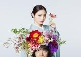 日本テレビ系連続ドラマ『高嶺の花』(毎週水曜 後10:00)ポスタービジュアルが完成 (C)日本テレビ