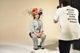 日本テレビ系連続ドラマ『高嶺の花』(毎週水曜 後10:00)ポスタービジュアル撮影に臨む峯田和伸(C)日本テレビ