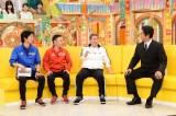 6月17日放送、テレビ朝日系『ビートたけしのスポーツ大将2時間SP』スタジオ収録の様子(C)テレビ朝日