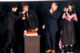 舞台あいさつに登壇した(左から)梶裕貴、山寺宏一、高木渉、釘宮理恵 (C)ORICON NewS inc.