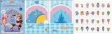 『映画HUGっと!プリキュア?ふたりはプリキュア オールスターズメモリーズ』 (10月27日公開)前売特典「いっしょにあそぼう ベビープリキュアシール」ブルー(C)2018 映画HUGっと!プリキュア製作委員会