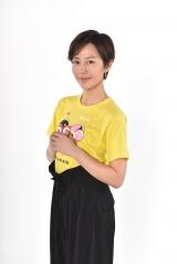 日本テレビ系『24時間テレビ41』でチャリティーパーソナリティーを担当する木村佳乃 (C)日本テレビ