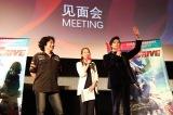 『OVER DRIVE』舞台あいさつの模様=『第21回上海国際映画祭』(C)2018「OVER DRIVE」製作委員会