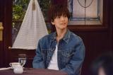 """一度は姿を消した宇海(岩田剛典)が""""お客様""""として「ホテル・グランデ・インヴルサ」に帰ってくる (C)NTV"""