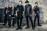 FLOW、ニューシングル「音色」8月29日発売決定。ドラマ『幸色のワンルーム』主題歌に起用