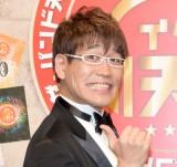 古坂大魔王&安枝瞳夫妻に第1子誕生「最高の父の日です」