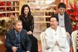 スタジオゲスト(前列左から)蛭子能収、細川たかし(後列左から)朝比奈彩、立川志らく(C)テレビ東京