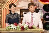 MCの太川陽介と草野満代=6月19日放送、『100年先まで残したい日本の名曲3時間SP』(C)テレビ東京