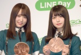 『LINE Pay大型キャンペーン「10円ピンポン」』の新CM発表会に出席した欅坂46・菅井友香、長濱ねる=『LINE Pay大型キャンペーン「10円ピンポン」』新CM発表会 (C)ORICON NewS inc.