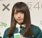 『LINE Pay大型キャンペーン「10円ピンポン」』新CM発表会に出席した渡辺梨加 (C)ORICON NewS inc.