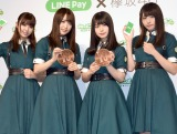 『LINE Pay大型キャンペーン「10円ピンポン」』新CM発表会に出席した(左から)小林由依、菅井友香、長濱ねる、渡辺梨加 (C)ORICON NewS inc.