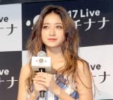 『17Live緊急会見』に出席した池田美優 (C)ORICON NewS inc.