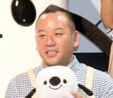 『17Live緊急会見』に出席したバイきんぐ西村瑞樹 (C)ORICON NewS inc.
