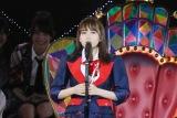 【第10回AKB総選挙】大場美奈、自己最高8位で初の選抜入り 昨年26位から大躍進に涙