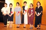 第17回『女による女のためのR-18文学賞』授賞式の模様 (C)ORICON NewS inc.