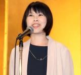 第17回『女による女のためのR-18文学賞』授賞式に出席した山本渚 (C)ORICON NewS inc.