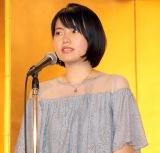 第17回『女による女のためのR-18文学賞』授賞式に出席した夏樹玲奈 (C)ORICON NewS inc.