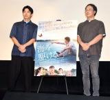 映画『海を駆ける』の公開記念イベントに出席した(左から)太賀、深田晃司監督 (C)ORICON NewS inc.