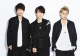 KAT-TUN(中丸雄一、亀梨和也、上田竜也)×集英社7雑誌の連動企画「Many sides of KAT-TUN」が実施