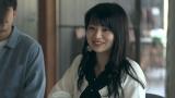 Netflix『TERRACE HOUSE OPENING NEW DOORS』に新加入した田中優衣(C)フジテレビ/イースト・エンタテインメント