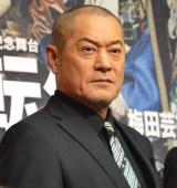 舞台『魔界転生』製作発表会見に出席した松平健 (C)ORICON NewS inc.