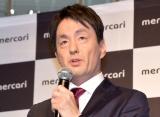山田進太郎会長 (C)ORICON NewS inc.